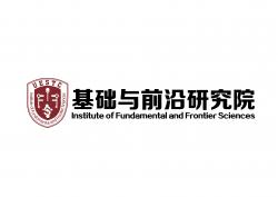 University of Electronic Science and Technology of China, Institute of Fundamental and Frontier Sciences